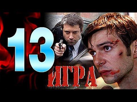 Русский криминал 2017 2016 смотреть онлайн