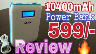 Best Power Bank at low price with high capacity 10400 mAh