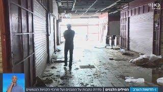 האם ישראל תתמלא באלפי