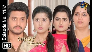 Seethamma Vakitlo Sirimalle Chettu | 17th May 2019 | Full Episode No 1157 | ETV Telugu