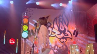 Khalouh, خلوه -- Shatha Hassoun, شذى حسون -- Coke Studio بالعربي S03E02