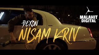 DJEXON - NISAM KRIV (OFFICIAL VIDEO)