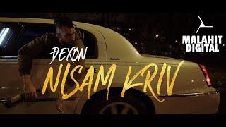 DJEXON - NISAM KRIV (Official Video)