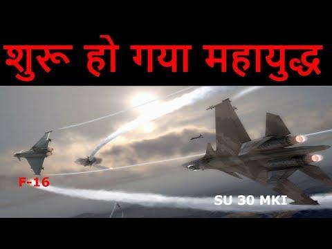 भारत का अगला निशाना आतंकवादी नहीं बल्कि पाकिस्तानी फौज होगी || By INDIA TALKS