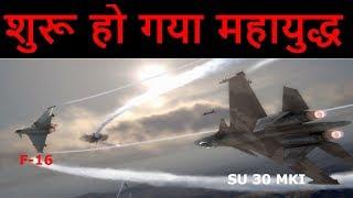 भारत का अगला निशाना आतंकवादी नहीं बल्कि पाकिस्तानी फौज होगी    by INDIA TALKS