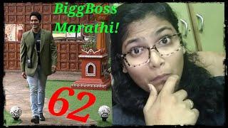 BiggBoss Marathi S01, bigg boss marathi Episode 62,weekend cha dav, Voot