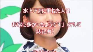 日テレ・尾崎里紗アナのぽっちゃり体型に「水卜ちゃんの後継者」とマニアが歓喜