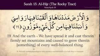 quran 15 surat al hijr the rocky tract arabic and english translation hd