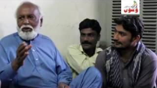 Best Saraiki Ghazal By Old Man