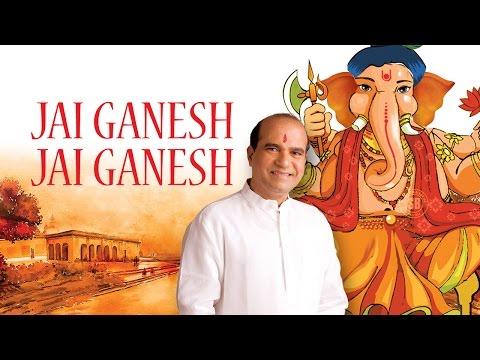 GANPATI SPECIAL - Jai Ganesh Deva (Aarti) | Suresh Wadkar | Times Music Spiritual