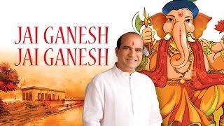 Jai Ganesh Jai Ganesh Jai Ganesh Deva Arti | Shri Ganesh Hindi Arti | Devotional