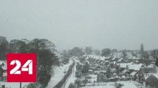 Англию парализовал сильнейший снегопад - Россия 24