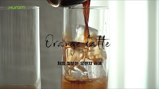 [#Recipe (feat. #HUROM Easy)] …