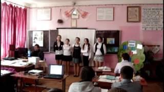 Фрагмент уроку української літератури у 6-Б класі. Учитель - Молнар Г. В.
