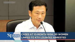 Cases at 10-month high: 20 women linked to KTV lounges arrested | ST NEWS NIGHT