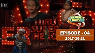 Hiru Super Hero | Episode 04 | 2017-10-21 Thumbnail
