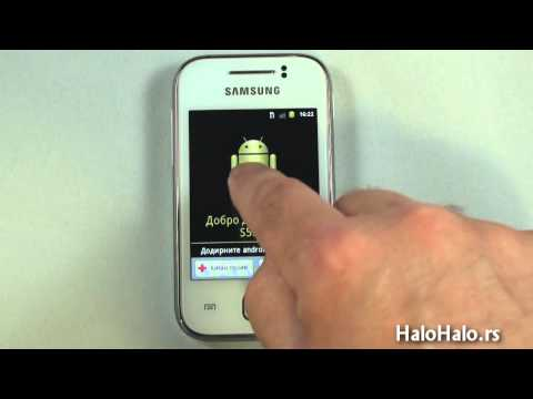 Samsung Galaxy Y S5360 - How to reset - Como restablecer ...