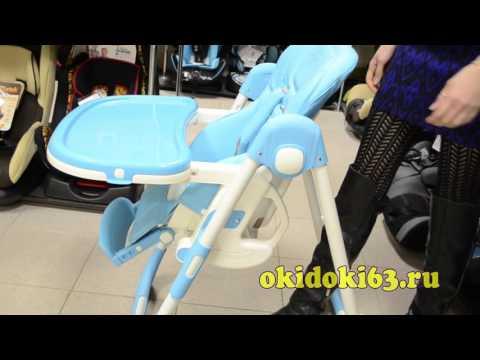 Обзор на стульчик для кормления Rant Crystal от магазина Okidoki63.ru