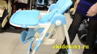 Обзор на стульчик для кормления Rant crystal от магазина okidoki63.ru(Обзор на стульчик для кормления Rant crystal от магазина okidoki63.ru., 2016-03-31T18:30:56.000Z)