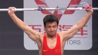 2011 World Weightlifting Championships, Men 56 kg  Тяжелая Атлетика. Чемпионат Мира(, 2016-06-12T11:06:20.000Z)