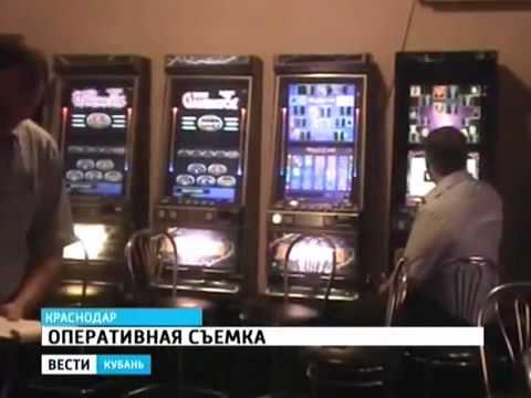 Закрыли клуб игровых автоматов