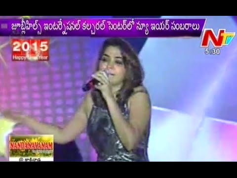New Year Celebrations At Jubilee Hills International Cultural Centre Part 02 Youtube