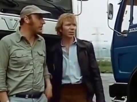 Auf Achse Beograd 1980 godine
