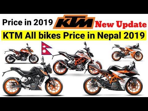 NEW UPDATES !! KTM all bikes price in Nepal in 2019 | Duke 200, 250, 390 | RC 200, 390|