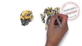 Как нарисовать трансформера легко и просто поэтапно  Рисуем поэтапно трансформеров(ТРАНСФОРМЕРЫ. Как правильно нарисовать траснформера поэтапно. На самом деле легко http://youtu.be/Eg-69pLkxEE Однако..., 2014-09-06T11:13:44.000Z)