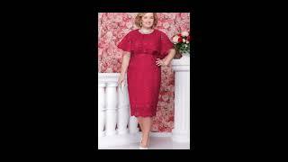 видео Кружевные платья для полных