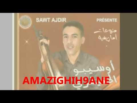 amazigh atlas كلاسيكيات أمازيغية روعة