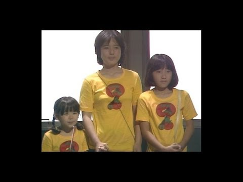 Images of 有馬加奈子 - Japanes...