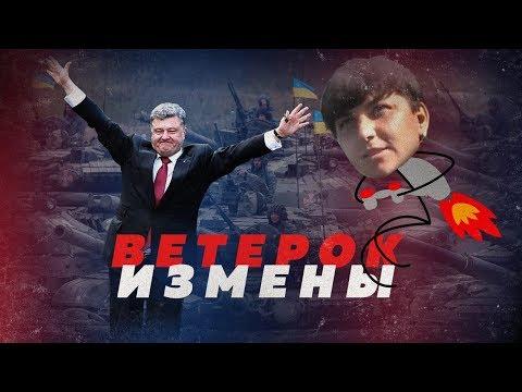 ТАНКИСТ ДНР ПЕРЕШЛА