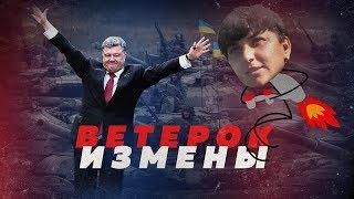ТАНКИСТ ДНР ПЕРЕШЛА НА СТОРОНУ КИЕВА? // Алексей Казаков