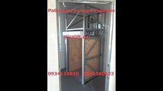 Xizmat lift AIRLIFT 300 kg грузоподъемность1