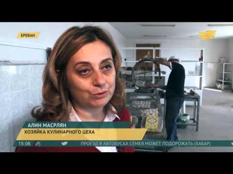 Предпринимательнице из Еревана  ЕАЭС помогает успешно развивать бизнес