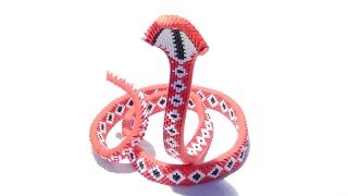 How To Make a 3D Origami King Cobra
