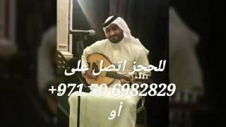 معلاية فرقة الحان الشعبية إماراتية +971506982829