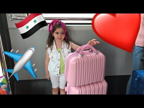 سفري الى سوريا   Traveling to Syria 🇸🇾