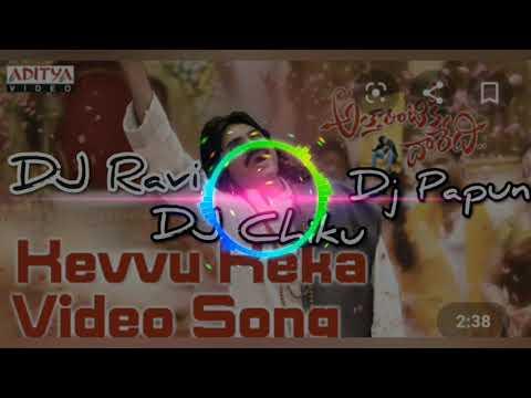 Attarintiki Daredi  Kevu Keka - Pawan Kaly DJ RAVI K1 DJ Chiku Dj Papun   Telugu Song 2020