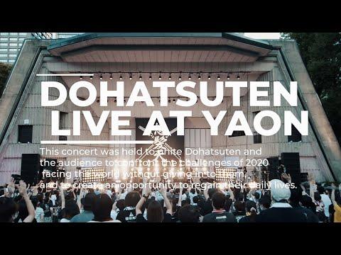 怒髪天(Dohatsuten)2020.9.6 Hibiya Open-Air Concert Hall [ライヴ ダイジェスト]