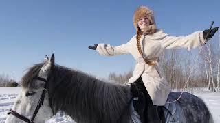 """Три белых коня (песня из к/ф """"Чародеи"""")"""