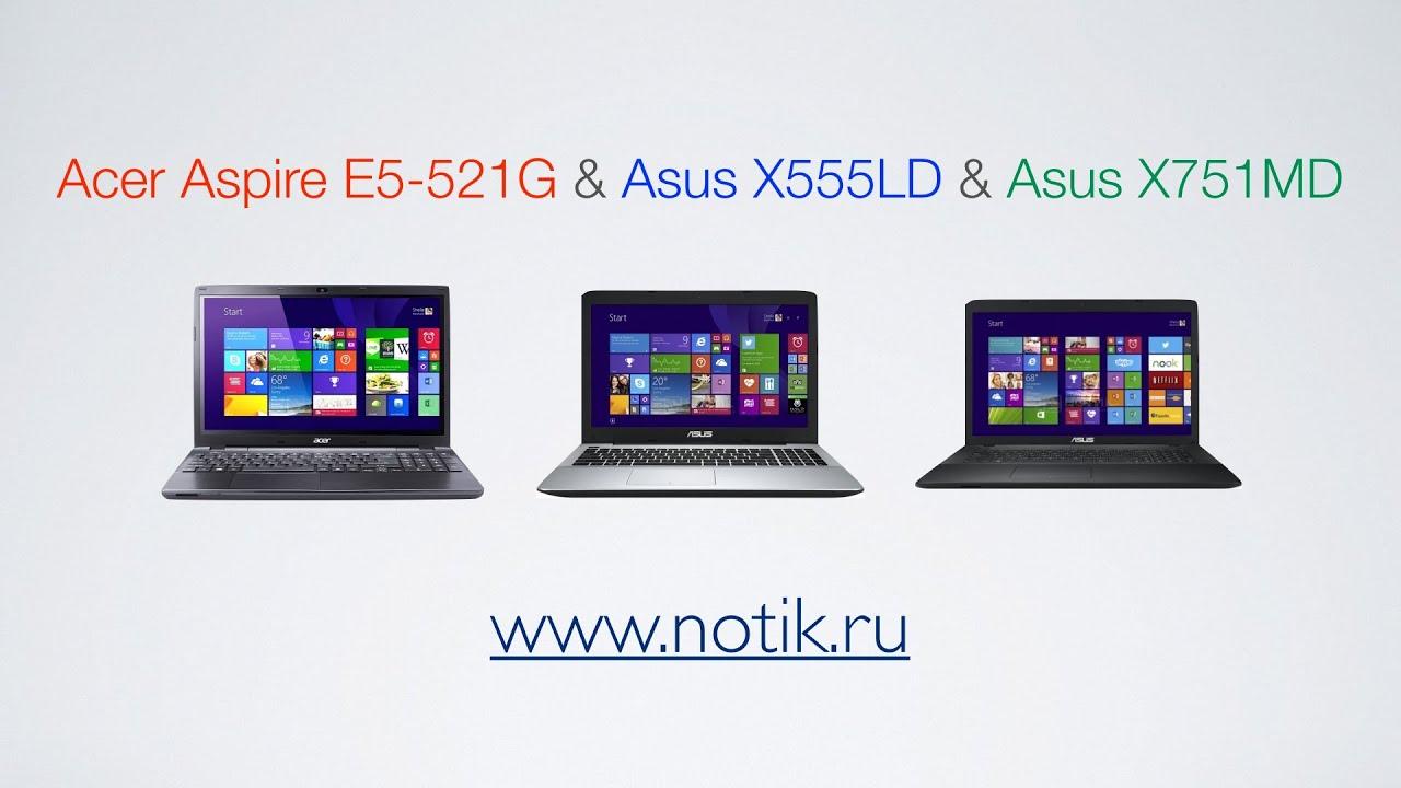 Арт.: TOP-DT01. Блок питания (зарядное) для ноутбука Asus TopON .