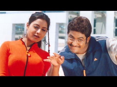 Aadi Movie || Ayyo Rama Video Song ||  Jr. N. T. R, Keerthi Chawla