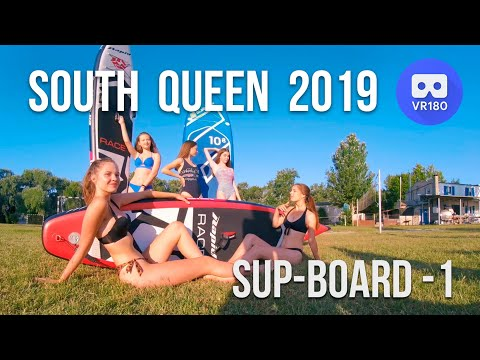 VR180 3D. South Queen 2019. Swimsuits Bikini Models And Sup Boards. Part 1