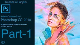 Photoshop Basic Tutorial in Punjabi #Ep1 [Adobe Photoshop for Beginners]