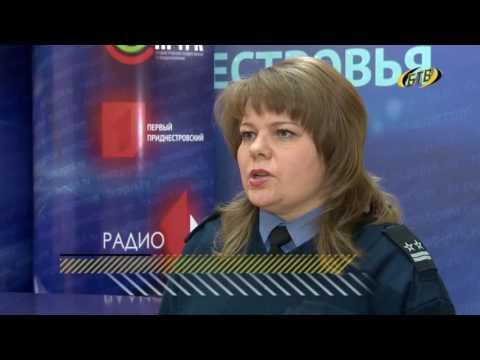 Процедура получения приднестровского гражданства упрощена