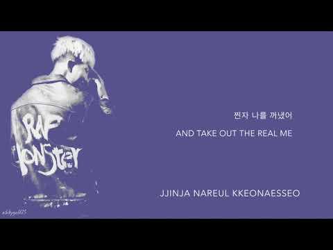 BTS Rap Monster X DJ Soulscape - 'Unpack Your Bags' [Han|Rom|Eng lyrics]
