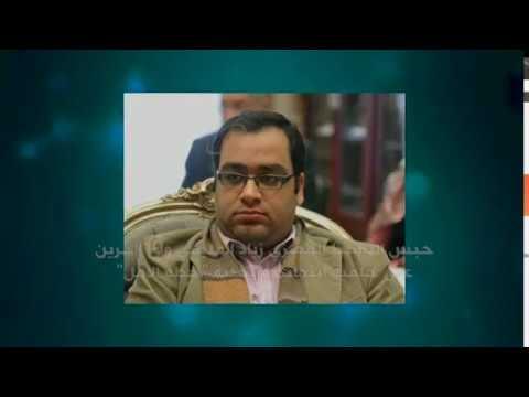 القبض على الناشط المصري زياد العليمي  - نشر قبل 3 ساعة