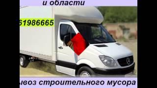 Автоперевозки грузоперевозки Грузчики Луцк недорого(, 2016-01-15T17:50:01.000Z)
